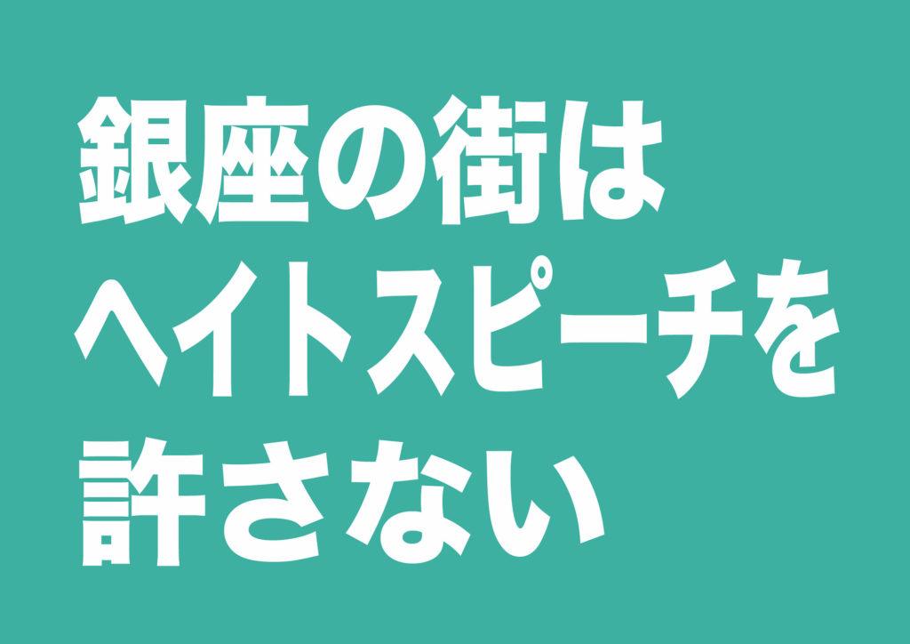 日本語・緑
