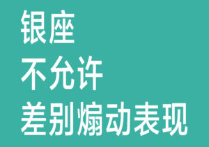 中国語・緑