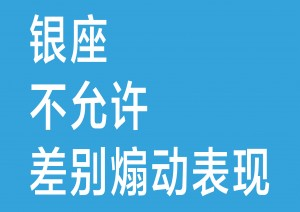 中国語・青