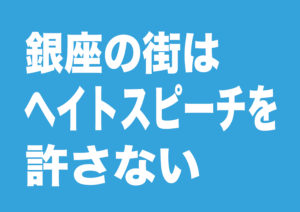 日本語・青